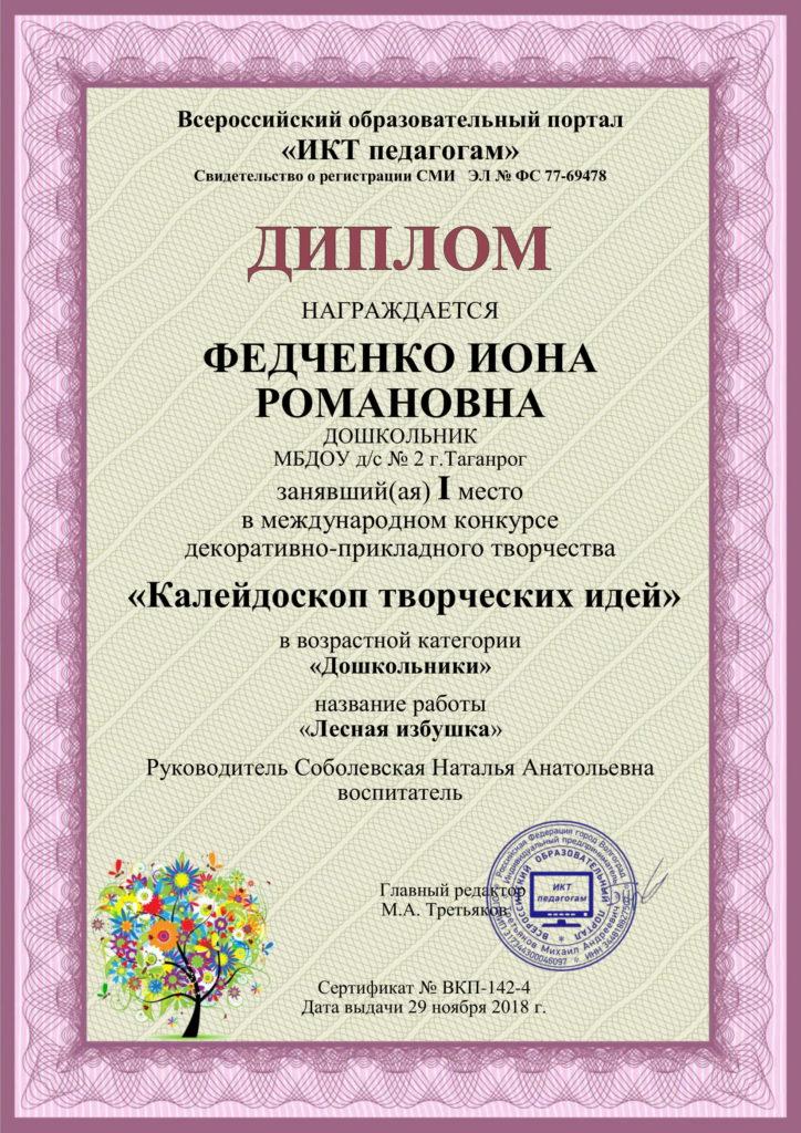 ВКП-142-4 (1)-1