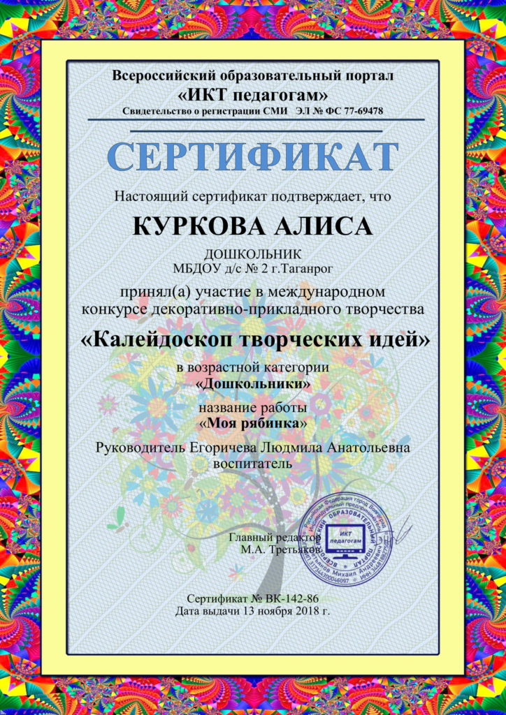 ВК-142-86-1