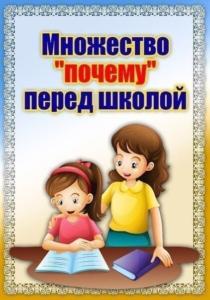 IMG_20200317_200225