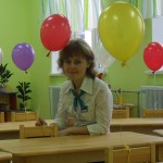 Гурова Оксана Николаевна