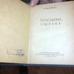 17042015454 (Copy)