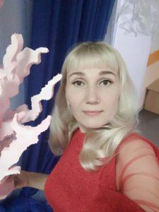 Олеся Николаевна