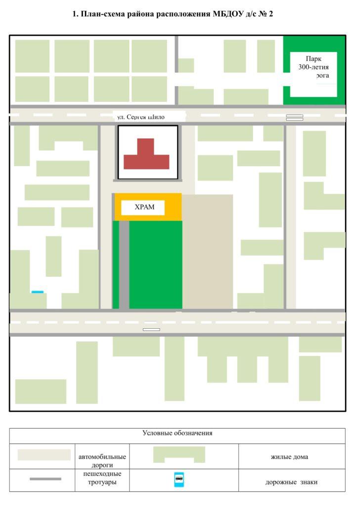 План-схема расположения МБДОУ