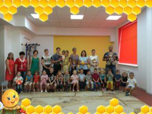 Итоговое мероприятие Пчёлка-1
